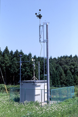 Photo of aircraft flight path measurement station in Narita City