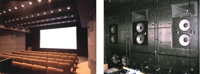 Example of screening room production