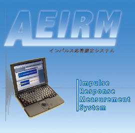 Photo of AEIRM impulse response measurement system