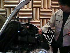 エンジンルーム内の音源スキャン