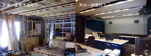 写真-4.ラウンド天井・壁