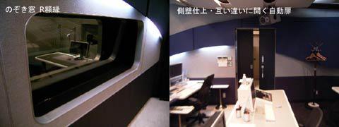 写真-5.のぞき窓 / 引き違いオートスライドドア