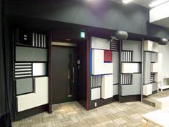 写真-3. 第6スタジオ出入口面折れ壁