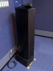 Emu-2 Speaker