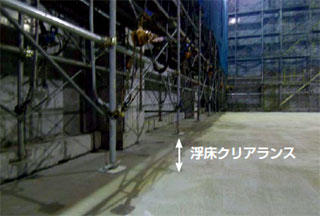写真3 オーケストラスタジオの工事状況