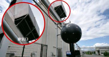 図5 自家発電施設外部の排気口/拡大図