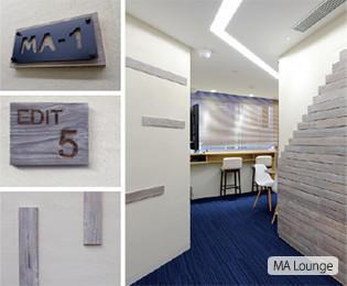 MA Lounge